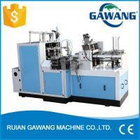 China 2015 New Design Low Price Good Quality PE Paper Cup Making Machine wholesale