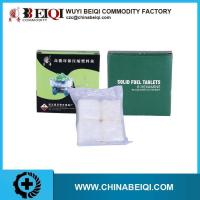 China Beiqin pellets fuel wholesale
