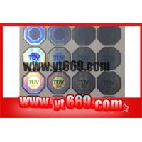 Buy cheap Holograhpic Color Stamping Foil from wholesalers