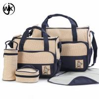 China fashion useful mother diaper bags top nylon wholesale cheap 3 in 1baby diaper bag backpack wholesale