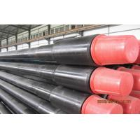 China API 7-1 Oil Casing Pipe / Heavy Weight HWDP Drill Pipe For Petroleum wholesale