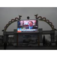China Commercial DIP 1R1G1B Video Outdoor Advertising LED Display P10 32x32cm wholesale
