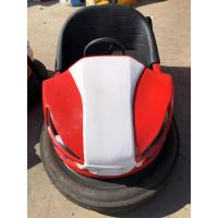 Buy cheap 230W Park Amusement Bumper Cars For Children Dodgem , Operation Simple from wholesalers