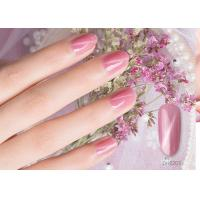 China OEM Solvent - Free Long Lasting Stable Cat Eye Gel Polish For Nail Beauty wholesale