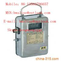 China carbon monoxide sensor GTH1000 wholesale