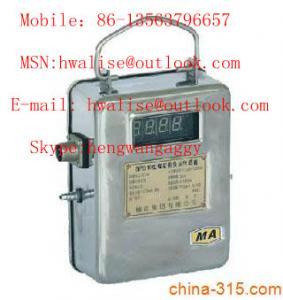 China GCG-1000 dust concentration sensor wholesale