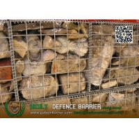 China 50X50mm mesh opening | Architectural Welded Wire Gabion Box | 1X1X0.5m wholesale