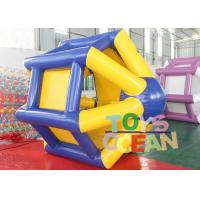 China 0.9 PVC Inflatable Interactive Games Water Roller Human Sized Hamster Ball For Water Pool wholesale