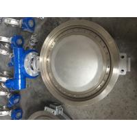 Quality SS Triple Eccentric Wafer Style Butterfly Valve High Performance ANSI 150LB for sale