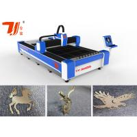 China Industry CNC Laser Metal Cutting Machine Cut Brass And Metal Cypcut Control wholesale