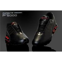 China NEW ARRIVAL!! Adidas Porsche Design S4 Running Shoes on sale