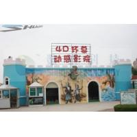China Theme park 4D Cinema System Entertainment With 5.1audio system wholesale