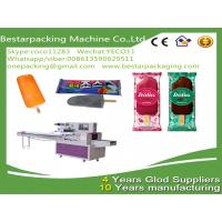 Buy cheap {hard popsicle wrapping machine, ice cream with stick flow pack,food popsicle flow pack} from wholesalers