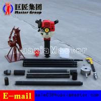 China Factory direct sale QTZ-2 portable soil drilling rig small core sampling drilling machine for sale wholesale