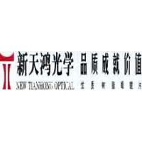 China Xin Tianhong Optical Company Limited logo