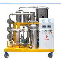 Buy cheap High Grade Dehydration Waste Cooking Oil Purifier, Oil Filtration Machines from wholesalers