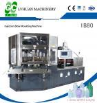 China Precise Injection Blow Moulding Machine , Single Station Blow Molding Machine wholesale