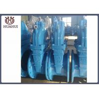 China Blue Resilient Seated Gate Valve With Brass Sealing Face Ring DIN 3352 Valve Design wholesale