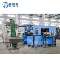 China Small Scale Extrusion Blow Molding Machine SUS304 Mould Material Operate Consistently wholesale