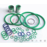 Quality HNBR O RINGS for sale