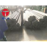 China Welded Drawn Seamless Boiler Tube Low Carbon Steel Precision Astm A178 wholesale