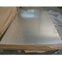 China Aluminum Sheet for Curtain Wall wholesale