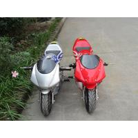 Quality Electric Pocket Bike,250w,24v,12A. with good quality.Beaufitul stickers for sale