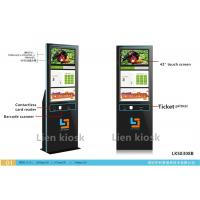 China Cinema ticket/ Concert ticket / Movie ticket/ Theater ticket  vending  kiosk wholesale