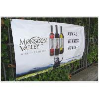 China low cost outdoor promotional  banners printing on pvc / vinyl wholesale