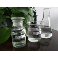 China Clear Sodium Methoxide Methanol Solution Analytical Reagent NaOCH3 wholesale