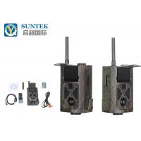HC500G SMTP IP54 Mini Night Vision Trail Camera For Wild Animals Hunting