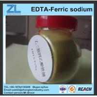 China Low price 13% EDTA-Ferric sodium wholesale