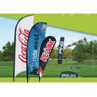China All Kinds Advertising Flags And Banners , 2M 3M 4M 5M Outdoor Feather Flags wholesale