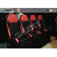 China 6D Motion chair for 7D Movie Theater equipped 6 special effects with genuine leather wholesale