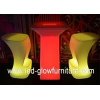 Buy cheap Modern Glowing LED Bar Chair / Stools , Polyethylene plastic illuminated from wholesalers
