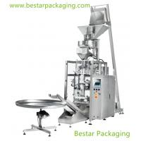 China 500-3kg powdered sugar sachet  wrapping machine ,sugar sachet filling machinery wholesale