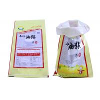 China 25 Kg Gravure Printing Poly Woven Bags , PP Bags For 15 Kg Packaging wholesale