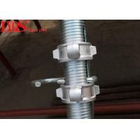 Buy cheap Q235 Steel Small Size 1 Acrow Prop Anti Rust For Push Pull Shoring from wholesalers