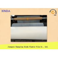 China High Density Polyethylene Plastic Film  ,  Packaging / Covering PE Plastic Material wholesale