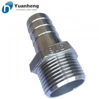 "China 1/4"" To 4"" NPT Hex Pipe Nipple Stainless Steel With 150LB Pressure wholesale"