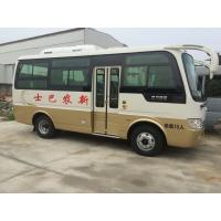 Wholesale RHD Business 19Seater MiniBus  Rear Axle Diesel Energy Saving Long wheelbase from china suppliers