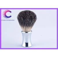 Quality Deluxe chrome shaving brush or custom boars hair shaving brush for sale