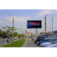 350W / m2 P10 Full Color Led Display Board For Advertising , 96dots * 96dots Resolution