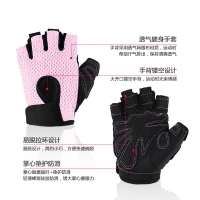 China Gym exercise half-finger training gloves bodybuilding sport fitness gloves cycling gloves wholesale
