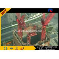 China Inside Climbing Building Tower Crane , Mobile Tower Crane Inner Erecting Type wholesale