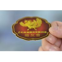 China 3D labels wholesale