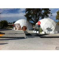 China Wooden Flooring Durable Half Sphere Geodesic Tent Dome Water Resistant Canopy wholesale