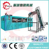 China Fully automatic Pet mineral water bottle blow molding machine 2,4,6 cavity high speed high quality wholesale