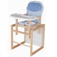 Space Saver Baby Feeding High Chair Baby Dining Chair  : spacesaverbabyfeedinghighchairbabydiningchairforinfants from www.disqueenfrance.com size 600 x 600 jpeg 29kB