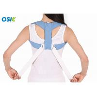China Wearable Hunchback Posture Corrector For Spine Health Long - Term Usage wholesale